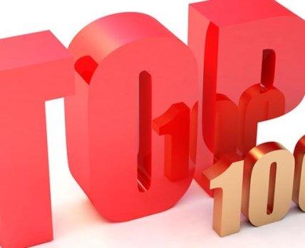 """Журнал """"Новое время"""" представил рейтинг ТОП-100 самых успешных женщин"""