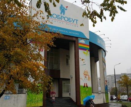 «Добробут» будет открывать поликлиники в регионах и развивать сеть офтальмологических клиник