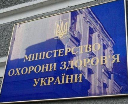 МОЗ України заявляє, що середній дохід лікарів первинки становитиме 35 000 грн на місяць