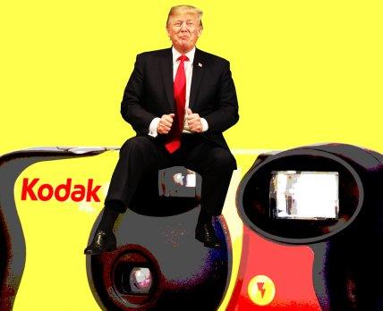 Фармацевтическая авантюра Kodak: сделка на 765 млрд, которая так и не состоялась