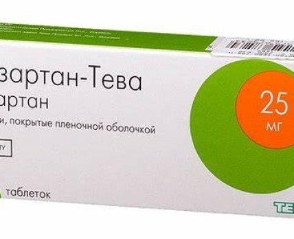 Teva отозвала с рынка РФ почти 80 серий сартана