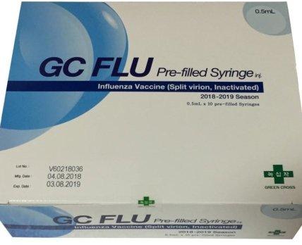 Первая прививка от гриппа прошла государственный контроль качества