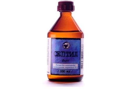 В связи с фальсификацией Гослекслужба ввела запрет на применение лекарственного средства СЕПТИЛ