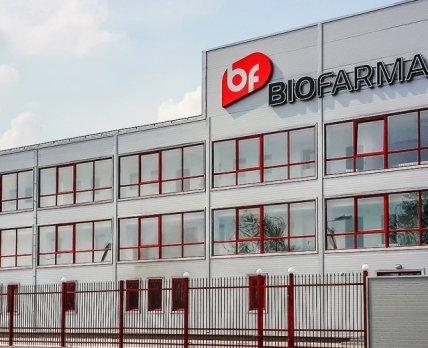 «Биофарма Плазма» получила разрешение на экспорт препаратов крови в 2018 году