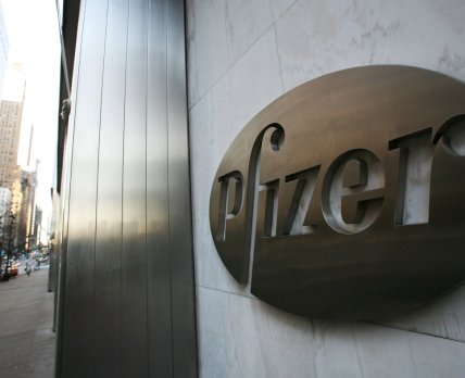 Pfizer ускорилась: компания будет производить вакцины от COVID-19 вдвое быстрее