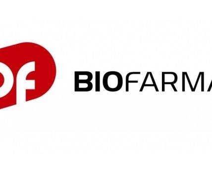 Компания «Биофарма» получила первые страховые выплаты за последствия пожара (+ФОТО)
