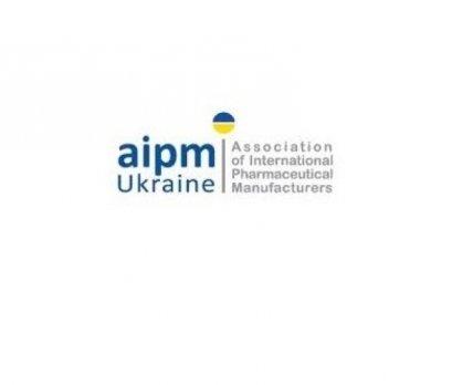 Позиція AIPM Ukraine щодо нової редакції Національного переліку основних лікарських засобів