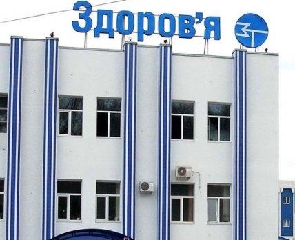 Харьковская группа «Здоровье» отказалась помогать бойцам АТО анальгетиками