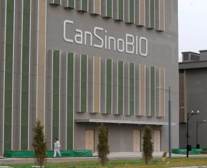 Китай выдал первый патент на вакцину против коронавируса от CanSino