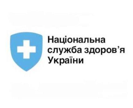 МОЗ відзначило позитивну тенденцію у стосунках аптек із НСЗУ