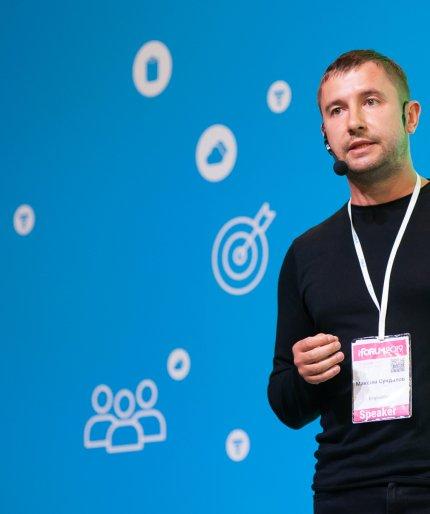 Максим Сундалов, руководитель и соучредитель онлайн-школы EnglishDom